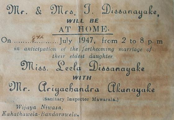 An invitation, from Attammi's parents, for an AT HOME, an informal social gathering, prior to my grandparents wedding.