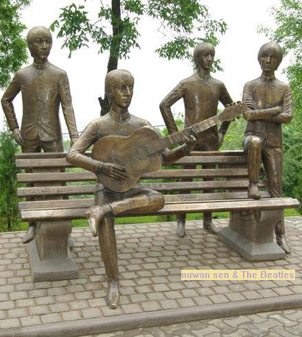 The Beatles by Eduard Kazaryan - Kok Tobe Mountain in Almaty, Kazakhstan